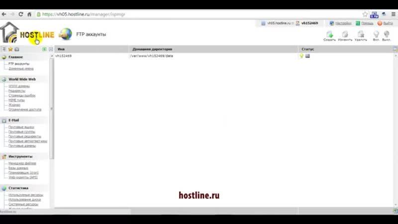 Как сделать перенаправление (редирект) сайта на другой домен