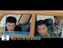 Топ 5 казахские фильмы за 2017.mp4