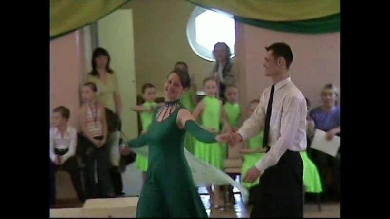 2005-04-23 Школа танцев для взрослых. Клубный турнир.