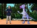 Поезд динозавров 2 сезон 24. Пахицефалозавры. В поисках сокровищ