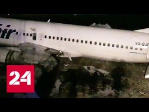 Пожар и разрушенное крыло лайнер ЮТэйр садился в сложнейших погодных условиях Россия 24