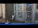 Вести Москва Убит российский посол москвичи несут цветы к зданию МИД
