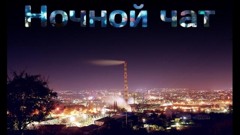 Заходим обшаемся ))