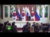 Владимир Путин и Мун Чжэ Ин подводят итоги встречи