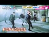 180424_TBS_Hayadoki_'Horololo'_MV_BTS_(E.mp4