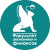 "Вестник ФЭ и Ф (ФГБОУ ВО ""СПбГЭУ"")"