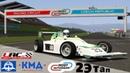 Assetto Corsa   КМД   Czech/Most Autodrom   urc.kz