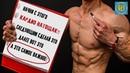 Как оставаться всегда сухим 5 ВЕЩЕЙ, которые делает КАЖДЫЙ мускулистый парень