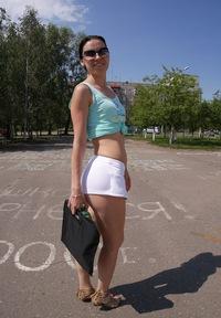 Татьяна Переверзина