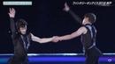 FaOI 2018 Kobe Stephane lambiel Deniss vasiljevs Nocturne Bad quality