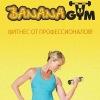 Фитнес Клуб Banana-Gym