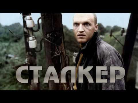 Продолжение Сталкера. Я долго играю. 2 серия