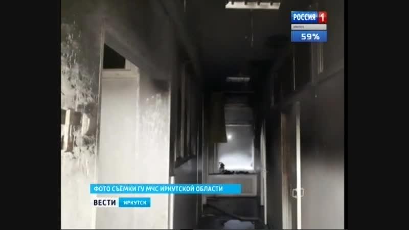 МЧС пожар в центре социальной помощи в Усть-Илимске случился из-за детской шалости