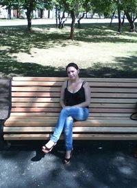 Анастасия Жигандарова, Каменск-Уральский, id155125875