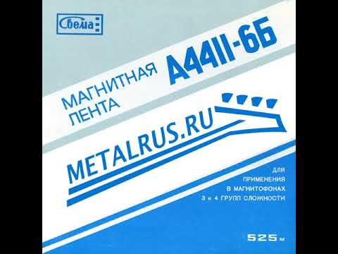 MetalRus.ru (Hard Rock / Heavy Metal). РЕКВИЕМ — «Туман» (1986) [Full Album]