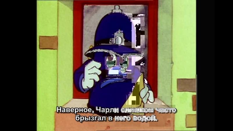 Город башмачков - 07 - Чарли / The Show People [FilmStore Group]
