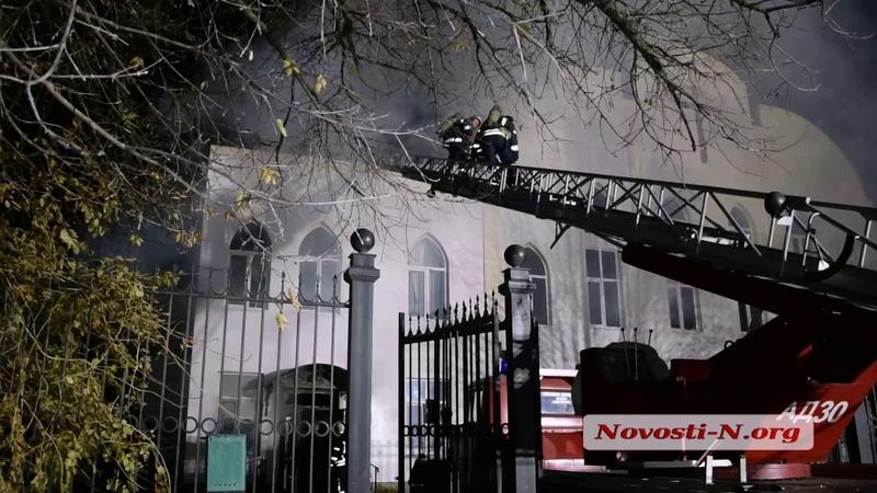 Видео Новости N В Николаеве горит Дом молитвы