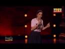 Stand Up Юли Ахмедовой - Написаю на лицо