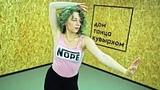 Танец I'm a slave 4 u Хореограф Маргарита Чубкова