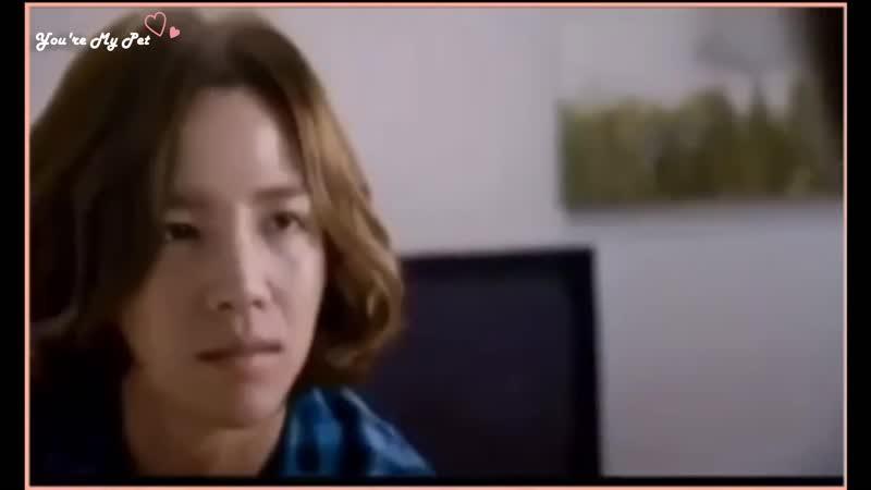 Momo (Jang Keun Suk) • You're My Pet_2011