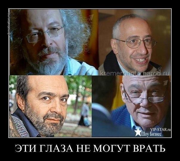 """""""МОЗГ"""" НАЦИИ ЗАОДНО С ВРАГОМ НАЦИИ"""