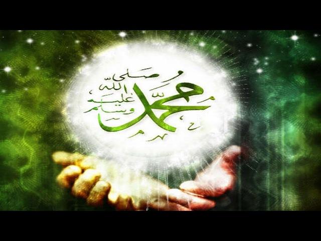 Слезы Пророка Мухаммада ﷺ за свою Умму.Шуайб Абу Марьям