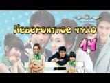 [Thai-Drama]Невероятное чудо[2013] - 14 серия [рус.саб]