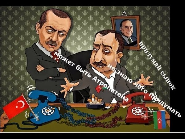 🇦🇿 Азербайджан - самое древнее государство на Кавказе ... 🍅🍆 🍅.