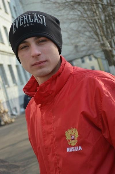 Александр Куприн, 2 июля 1993, Москва, id176700560