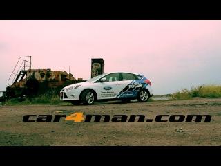 Нормальный тест драйв Ford Focus 3 (Форд Фокус 3)
