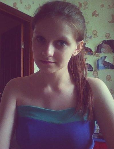 Елизавета Диденко, 13 мая , Ногинск, id30051863