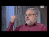 Хазин - Психология общества потребления и современная экономика - Точка опоры. Спас-ТВ