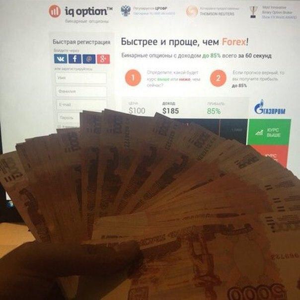 В интернете появилась уникальная возможность зарабатывать деньги дома сидя за компьютером!