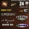 Rock Fest ★  RIFF GALAXY, DMITRIEV, CRUSHROAD