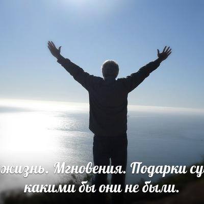 Ρоман Αлексеев, 29 октября 1976, Санкт-Петербург, id203850869