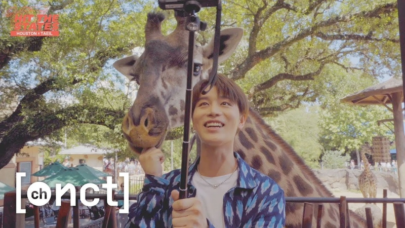 TAEIL X HOUSTON : MOON🌕 Meets Giraffe (Feat. 텐데즈)   NCT 127 HIT THE STATES