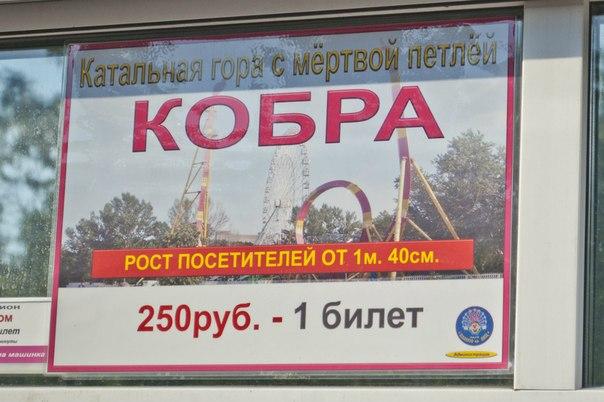 фото Твоей Москвы MSscACjln3Y