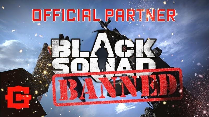 BAN Official partner Black Squad