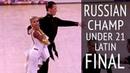 2018 Чемпионат России Латина Финал Молодежь 2 Самба ча ча ча румба пасодобль джайв