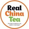 RealChinaTea.Ru. Онлайн магазин китайского чая.