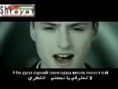 اغنية روسية جميله مترجمه