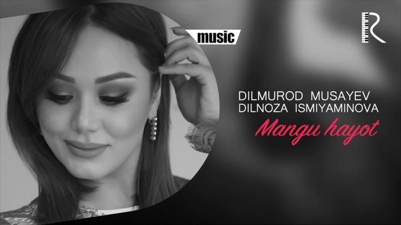 Dilnoza Ismiyaminova va Dilmurod Musayev Mangu hayot Дилноза Мангу хаёт music version