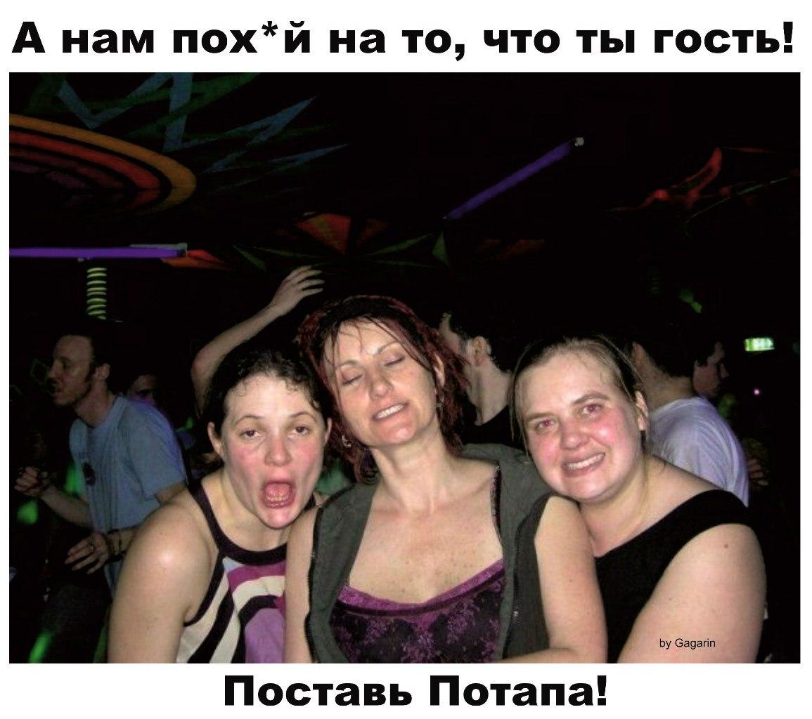 Телки в клубах жгут 27 фотография