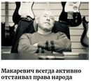 Андрей Медведев фото #23