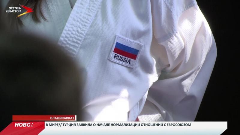 Алана Кочиева стала победительницей кубка России по каратэ