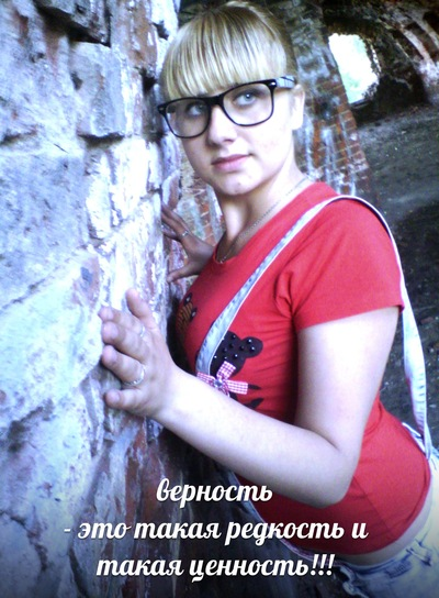 Татьяна Бернацкая, 11 февраля , Бобруйск, id190772737