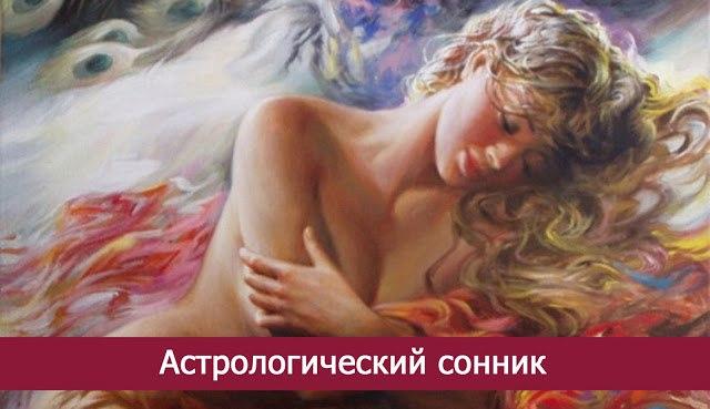 https://pp.userapi.com/c543105/v543105486/28a2f/tMJLpa30bx8.jpg