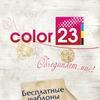Color23.ru   сервис онлайн печати