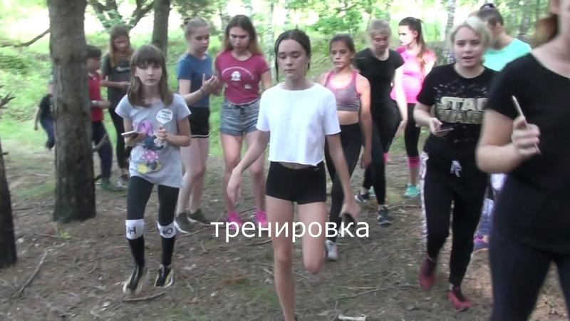 ДЮСШ в Велегоже выжигание, тренировка 26 07 2018г