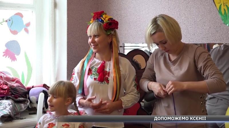 Маленька Ксєнія Карімова потребує допомоги! Дівчинка мріє бути здоровою